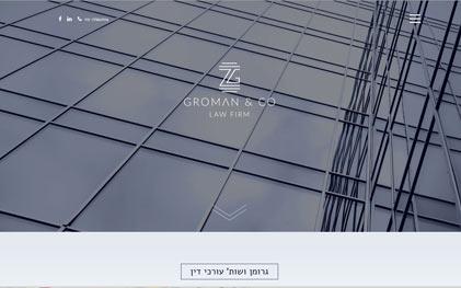 groman1.jpg
