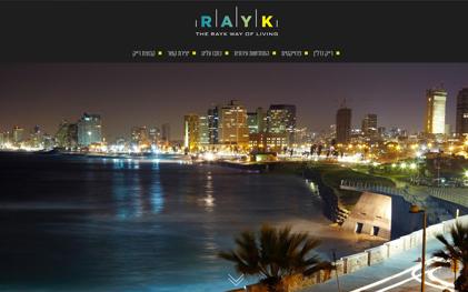 rayk2.jpg